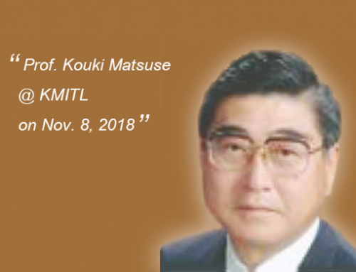 "ECTI Special Lecture ""Modern Electric Trend in Transportation"" by Prof. Kouki Matsuse"